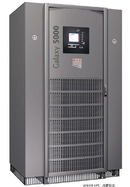 梅兰日兰UPS不间断bob平台Galaxy5000系列(20-120K)