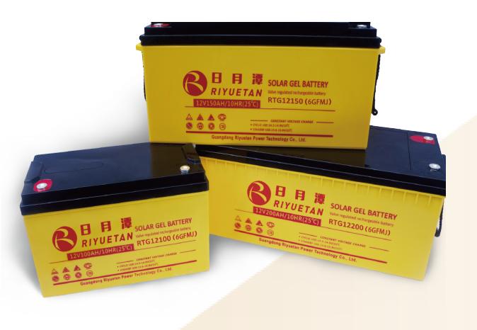 日月潭RTG系列深循环胶体蓄电池